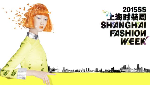SFW2015_Shanghaiist
