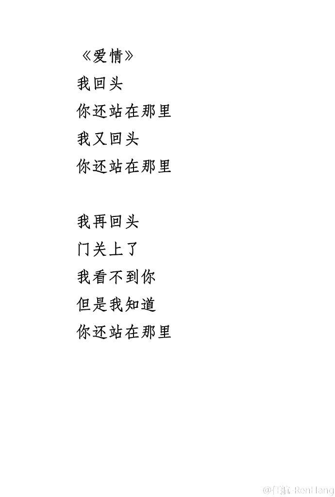 rh_poetry
