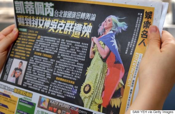 TAIWAN-CHINA-US-POLITICS-PERRY